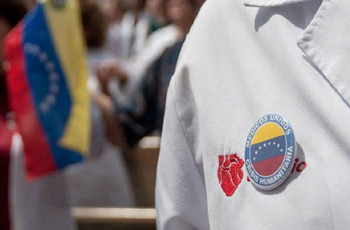 Cifra de médicos fallecidos por COVID-19 en Venezuela, aumentó a 247 - noviembre 8, 2020 5:55 pm - NOTIGUARO - Medicos