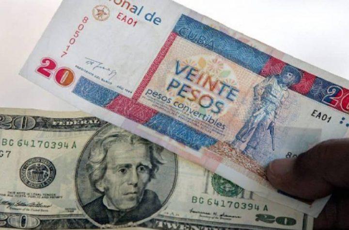 Cuba: Salario mínimo sube de 17 a 87 dólares - diciembre 15, 2020 8:00 am - NOTIGUARO - dólares