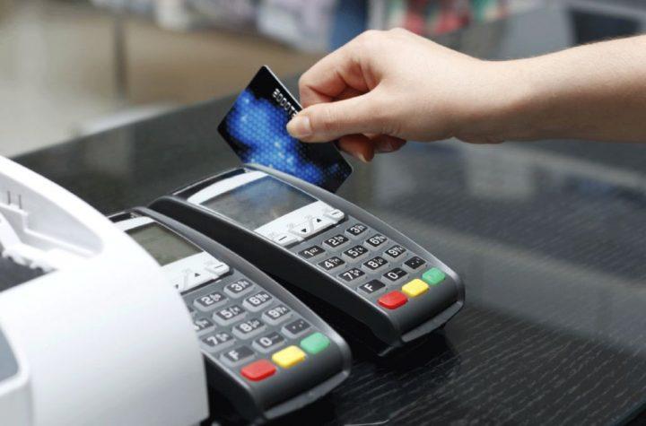 Sudeban prohíbe puntos de venta exclusivos para tarjetas internacionales - febrero 12, 2021 9:30 pm - NOTIGUARO - divisas