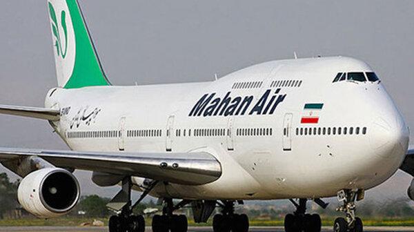 Aterriza en Venezuela avión iraní sancionado por EE. UU. - junio 21, 2021 11:50 pm - NOTIGUARO - Nacionales