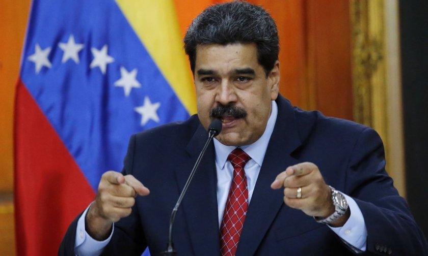 Tres días después: Maduro se pronuncia sobre enfrentamientos armados en la Cota 905 - julio 10, 2021 10:45 am - NOTIGUARO - Nacionales