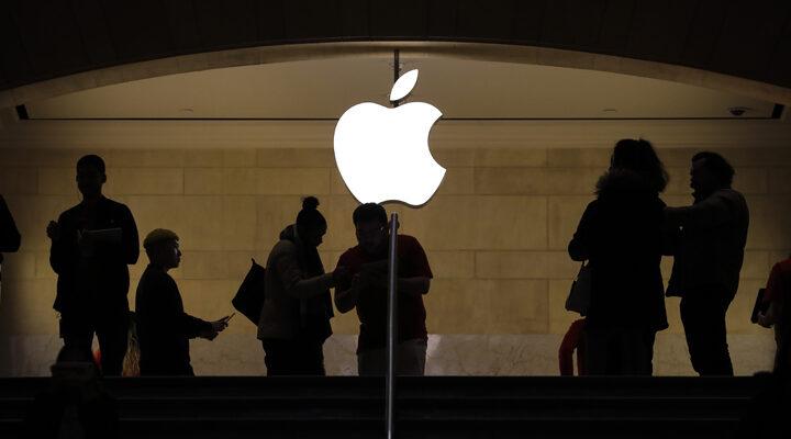 Con una cotización de $ 2,48 billones Apple mantiene su dominio en el mundo - agosto 18, 2021 4:51 pm - NOTIGUARO - TecnoDigital