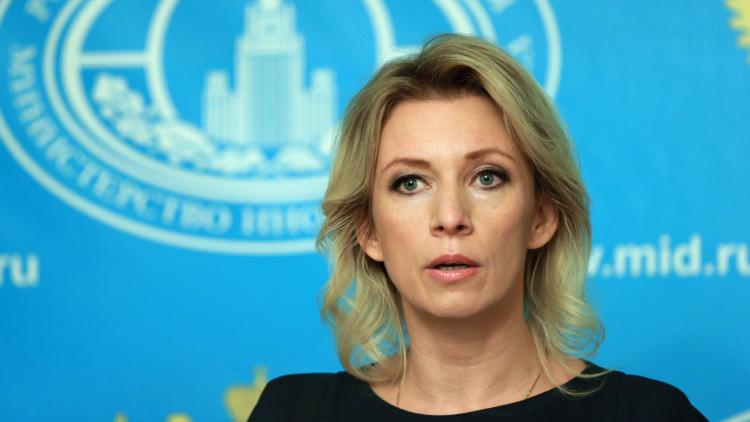 Rusia está dispuesta a contribuir con la búsqueda de una solución política en Venezuela - septiembre 8, 2021 9:26 pm - NOTIGUARO - Internacionales
