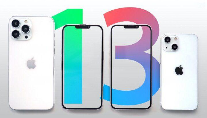 """Samsung y Xiaomi se burlan de Apple y de sus nuevos """"iPhone 13"""" - septiembre 17, 2021 2:40 pm - NOTIGUARO - TecnoDigital"""