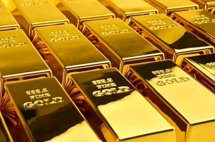 Reservas de oro del Banco Central de Venezuela caen a su nivel más bajo en 50 años - septiembre 7, 2021 10:00 pm - NOTIGUARO - BCV